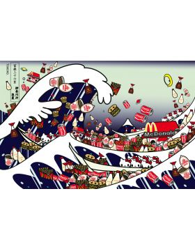 Onda POP after Hokusai - The Great Wave of Kanagawa (small)
