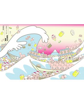 Onda POP after Hokusai - The Great Wave of Kanagawa Pink (big)